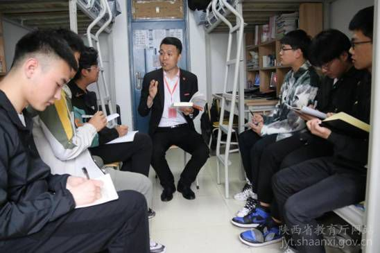 """西安培华学院""""三实三度""""推进党史学习教育提质增效"""