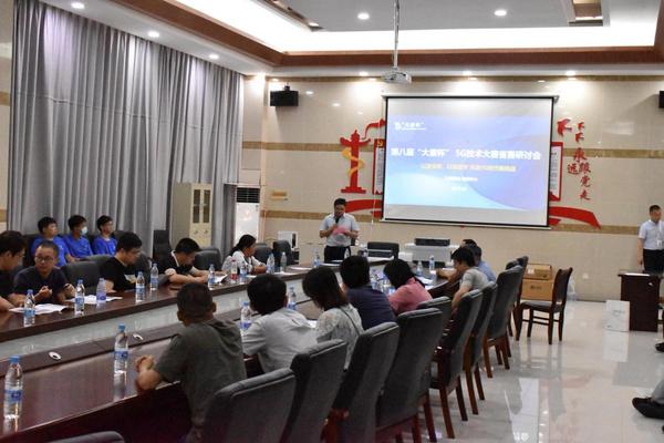 """第八届""""大唐杯""""全国大学生移动通信5G技术大赛(江西赛区)在南昌交通学院举行"""