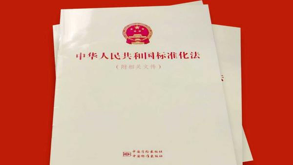 什么是中国教育装备行业团体标准?