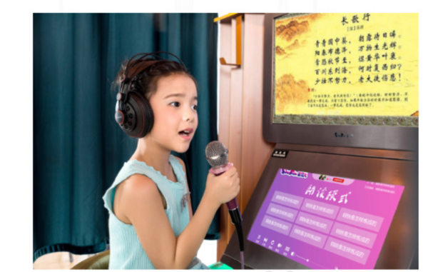 星范儿朗读亭:提供安静专业的朗读设备