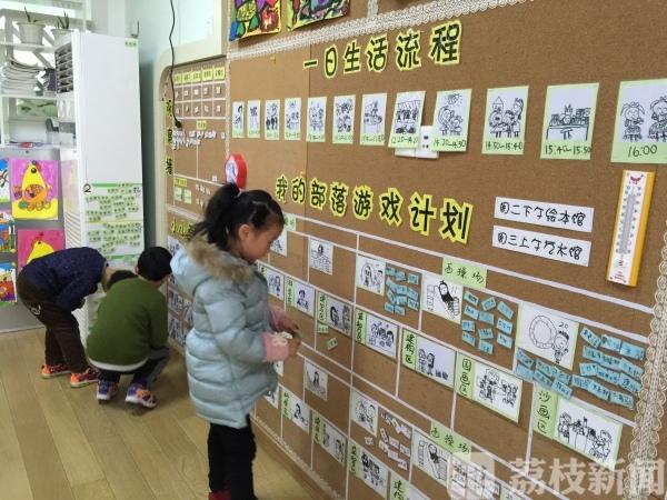 坚持儿童立场,打造适合的学前教育
