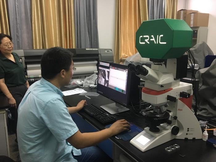 北京中显与美国 CRAIC 公司签约 成为中国区授权代理