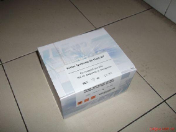 人RNP-Ab检测Elisa试剂盒