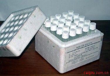 人神经营养因子3Elisa试剂盒,NT-3试剂盒