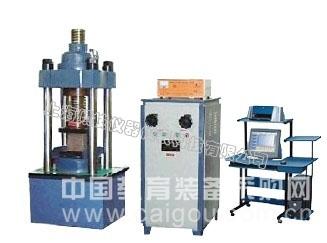 材料压力试验机