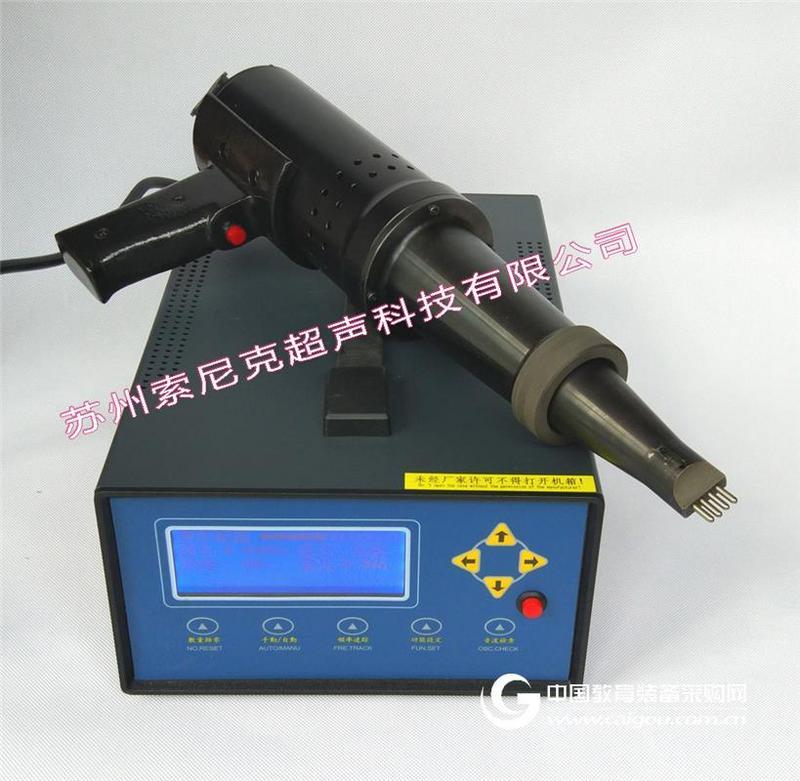 超声波振动时效冲击枪工作原理,超声波焊接应力消除装置规格