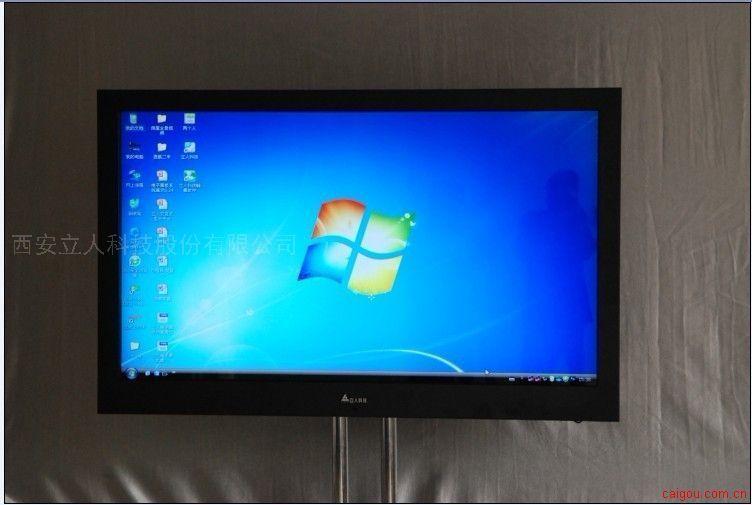 红外教学电子黑板一体机