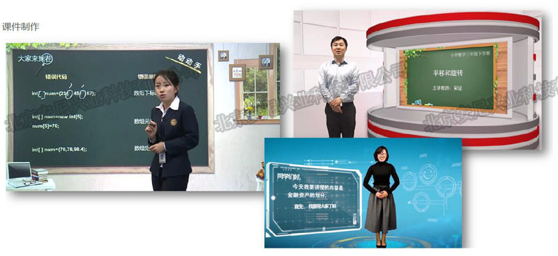 实景虚拟演播室系统校园网络电视台YY直播演播室金融访演播室