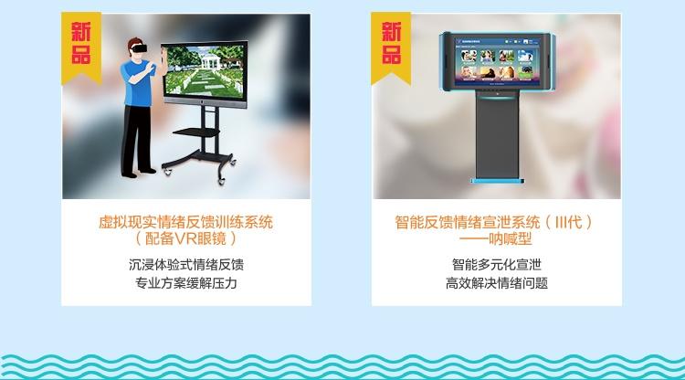 京师博仁心理沙盘游戏沙具套装1500件厂家咨询室心理沙盘沙具价格