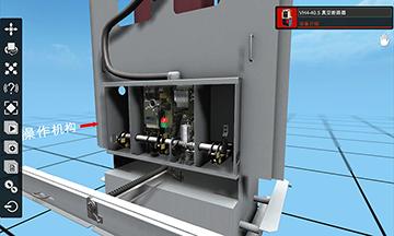 WKESA5000 - 变电检修三维仿真培训系统