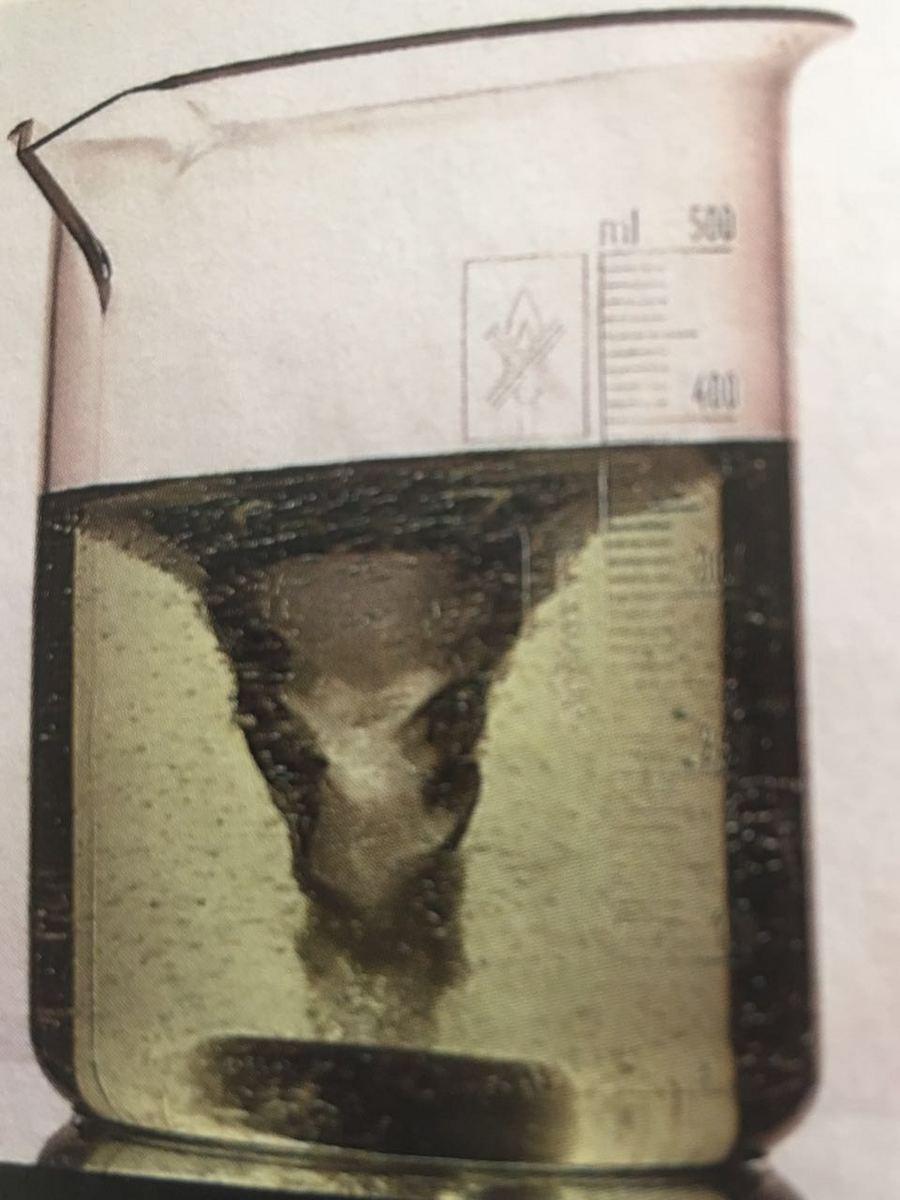 高氯酸钡滴定液