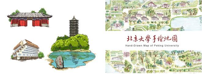 《北京大学手绘地图》,该地图手工绘制了校园近百个景点,历时近两年