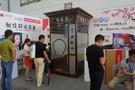 深圳星范儿娱乐携微朗读亭  重磅亮相2018未来教装展