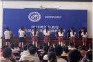 与爱同行|希沃公益行——兴国县思源学校捐赠活动