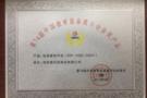 """深信服安全感知平台获""""第76届教育装备展示会金奖产品""""荣誉称号"""
