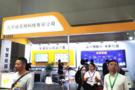 不一樣的智慧校園 桂花網亮相第76屆中國教育裝備展示會