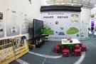 声动小世界?启迪大未来:深圳吉美精彩亮相第二届云南教育装备展示会