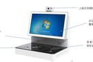 金碟RFID桌面自助借还书机  搭建更加高效便捷的图书管理系统