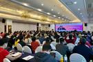 快讯 | 立达信应邀出席广西全区儿童青少年近视防控培训班并授课