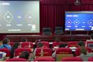 亳州市4大區縣,500余名教師,培訓通過率100% ——希沃助力亳州市智慧課堂培訓圓滿成功