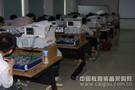 【山东大学】高频电子线路实验教学模块化平台