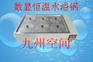 恒温水浴锅的主要部件所起的作用