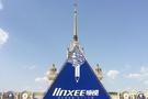 linxee领视标准化智慧校园体系立行业标杆