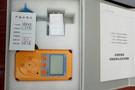 九州晟欣解答在线气体检测仪的工作原理
