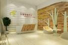 标准心理咨询室的建设和布置