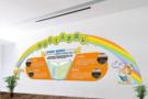 隐性课程:校园墙壁文化的设计