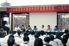 东方正龙参加中国教育技术协会外语专业委员会第二十届昆明年会