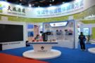 DFRobot携手天成源通助力北京教育装备展