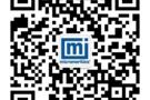 锂离子电池行业比表面及孔结构技术研讨会