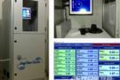 聚光科技推出新一代水质在线分析仪
