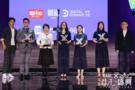 VIPKID荣获GMIC年度最具价值创新产品奖