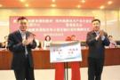 郑州获批国家基础教育课程改革示范实验区