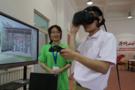 天津高校巧用VR,为思政教育探索创新