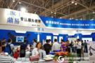 鼎易震撼亮相第72届中国教育装备展