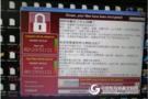 勒索病毒肆虐 效率源推加密文档恢复免费软件