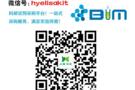 上海恒远ELISA技术服务被河北科技大学点赞