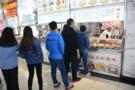 """哈工程食堂引进""""刀削面机器人""""惠及师生"""
