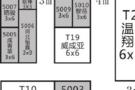威成亚与您相约2017广西教育装备展示会
