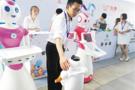 海南師範大學研發智能 服務機器人亮相