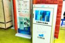 辽宁省图书馆新成员——图书杀菌机