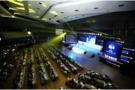 2017開放數據中心峰會在京召開