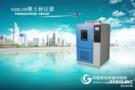 高低温实验箱制冷压缩机三大故障及排除方法(上)