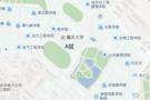 帕纳科X射线分析仪器技术研讨会(重庆站)
