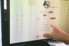 """科技让""""汉语学习""""更加智能化"""