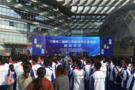 华文众合数字书法教室亮相宁夏第二届青少年科学节