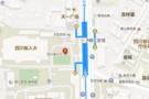 帕纳科X射线分析仪器技术研讨会(成都站)